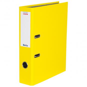 Biella Bundesordner mit 7 cm Rückenbreite, gelb