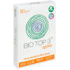 mondi Recyclingpapier BIO TOP 3® extra in A4, 80 g/m², Pack à 500 Blatt